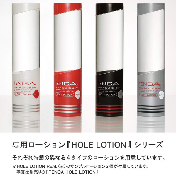TENGA crysta Ball(ボール)